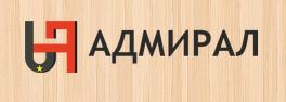 Фирма АДМИРАЛ