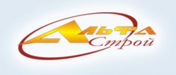 Фирма АльфаСтрой