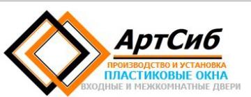 Фирма АртСиб