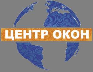 Фирма Центр-Окон