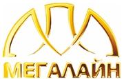 Фирма МЕГАЛАЙН