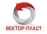 Фирма Вектор-Пласт