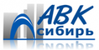 Фирма АВК-Сибирь