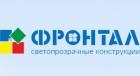 Фирма ПСК ФРОНТАЛ