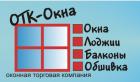 Фирма ОТК-Окна