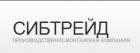 Фирма СибТрейд