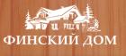 Фирма ФИНСКИЙ ДОМ