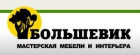 Фирма Большевик-ПП
