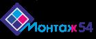 Фирма Монтаж 54, ООО