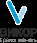 Фирма Викор